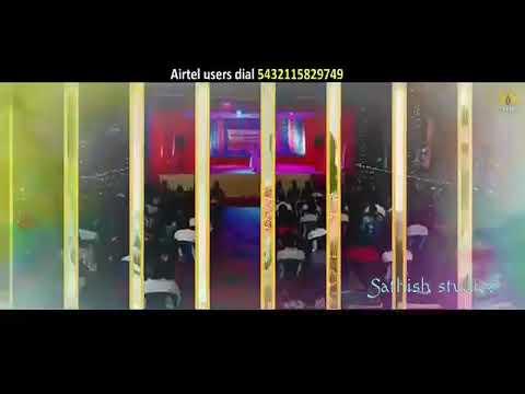 Onde Thayi Makkalu Lyrical Video - John jony  Janardan movie