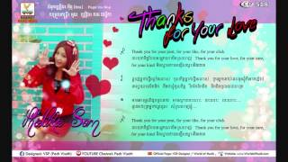 Thanks For Your Love By Sorn Phalika (RHM CD vol 518)