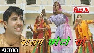 Balam Choto So Rajasthani Folk Song | Rajasthani Songs Marwari