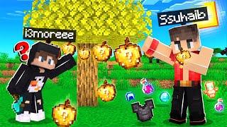 ماين كرافت أشجار تفاح الحظ!😱 (مع عموري!)🔥 - Lucky Tree