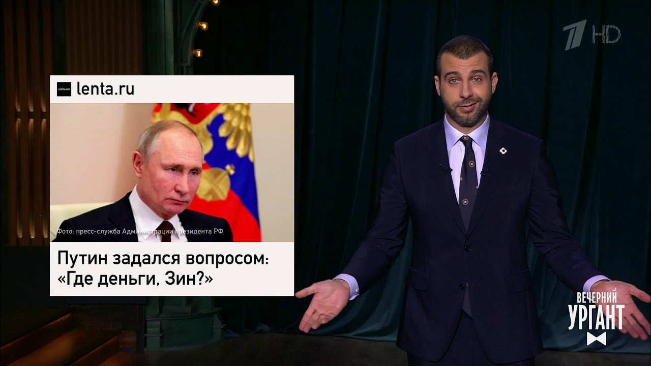 Морозы в Москве, Путин и Силуанов, атака тропических клопов, Tesla закупила биткоины.Вечерний Ургант