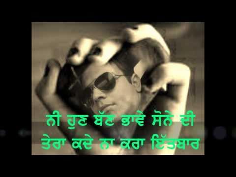 Punjabi Sad-na Dil Tut Da Na Dard Hunda-by Jassa