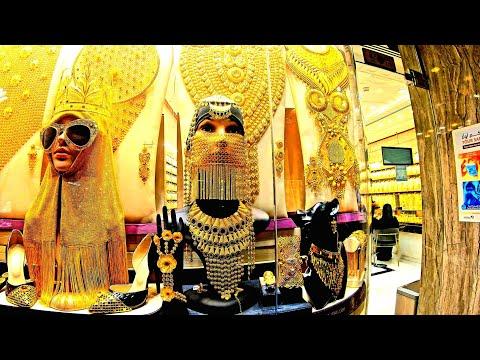 Dubai Gold Souq | Dubai Gold Market in 4K
