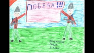 Рисунки участников  конкурса ''Рисуют мальчики войну'' к 70-летию Победы в Великой Отечественной войне