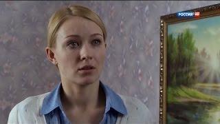 Фильм «Вторая семья» (2016). Русские мелодрамы и Сериалы , Россия 2016