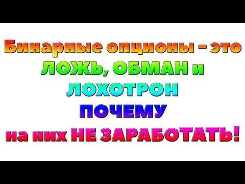 УХОЖУ НА 2 СЕРВЕР PEARS PROJECT!из YouTube · Длительность: 4 мин14 с