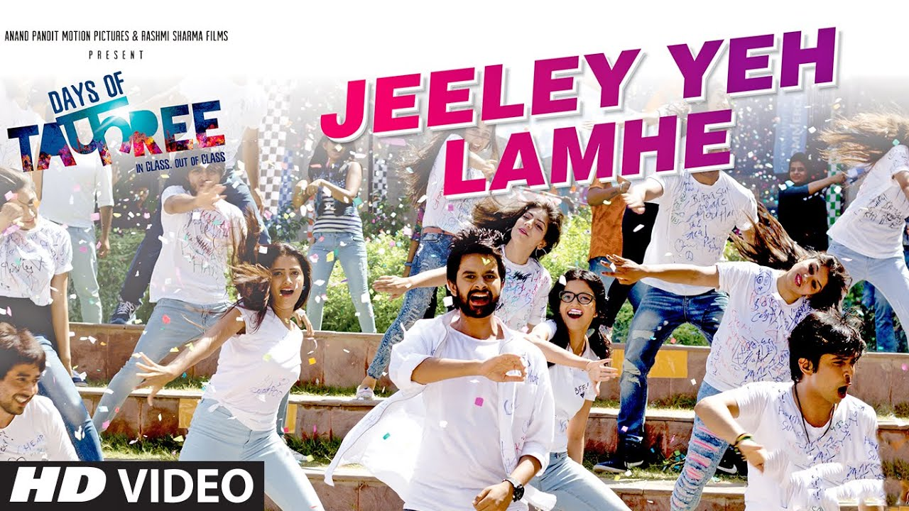 Download JEELEY YEH LAMHE Video Song   DAYS OF TAFREE   ANUPAM AMOD & AMIT MISHRA   T-Series