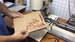 手工紙袋的製作過程--線上報價 富二袋 | 紙袋報價網fullbag.tw/