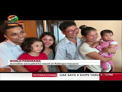 World Panaroma | 13.05.2019 | DD INDIA | Full Episode