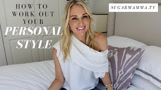 How To Work Out Your Signature Style || SugarMammaTV