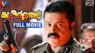 Commissioner Tamil Full HD Movie | Suresh Gopi | Shobana | Ratheesh | Indian Video Guru
