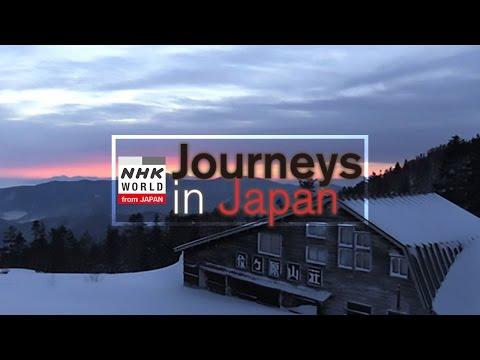 Journeys in Japan:Mt. Norikuradake: A Peak Winter Experience