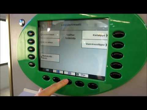 Как купить билет в метро Хельсинки. Билетные автоматы. ticket machine helsinki metro