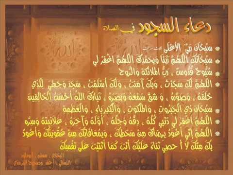 Download Sura Naba by Abdullah Al Matrood