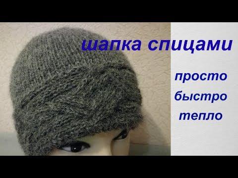 Вязание шапок спицами для женщин от дропс