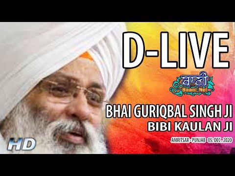 D-Live-Bhai-Guriqbal-Singh-Ji-Bibi-Kaulan-Ji-From-Amritsar-Punjab-5-Dec-2020