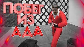 - ИГРАЮ НА СВОЁМ СЕРВЕРЕ 19 JailBreak Cs 1.6 Побег из Ада