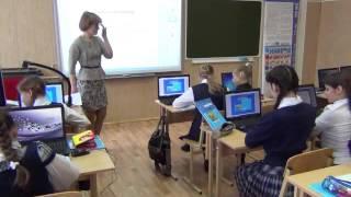 15 мая 2014 года. Открытые уроки на основе УМК Н.В. Матвеевой и др. 2014 год. Открытый урок 1.