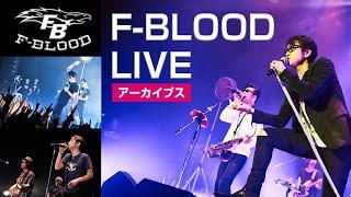 F-BLOOD - I LOVE IT! ドーナッツ!
