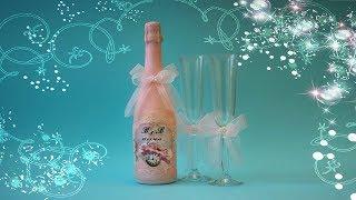 Свадебная бутылка. Свадебный декор, украшения на свадьбу.