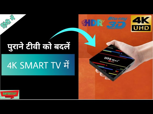 H96 Max Plus RK3328 Android TV Box Unboxing & Testing