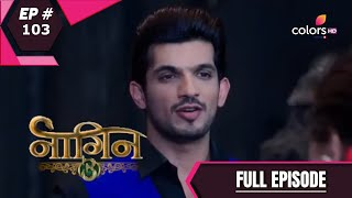Naagin 3 - Full Episode 103 - With English Subtitles