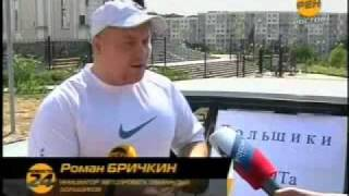 Автопробег обманутых дольщиков Ростов-на-Дону