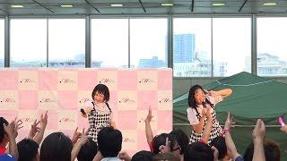 平成26年8月9日(土)に東京都町田市の町田ターミナルプラザで行われまし...