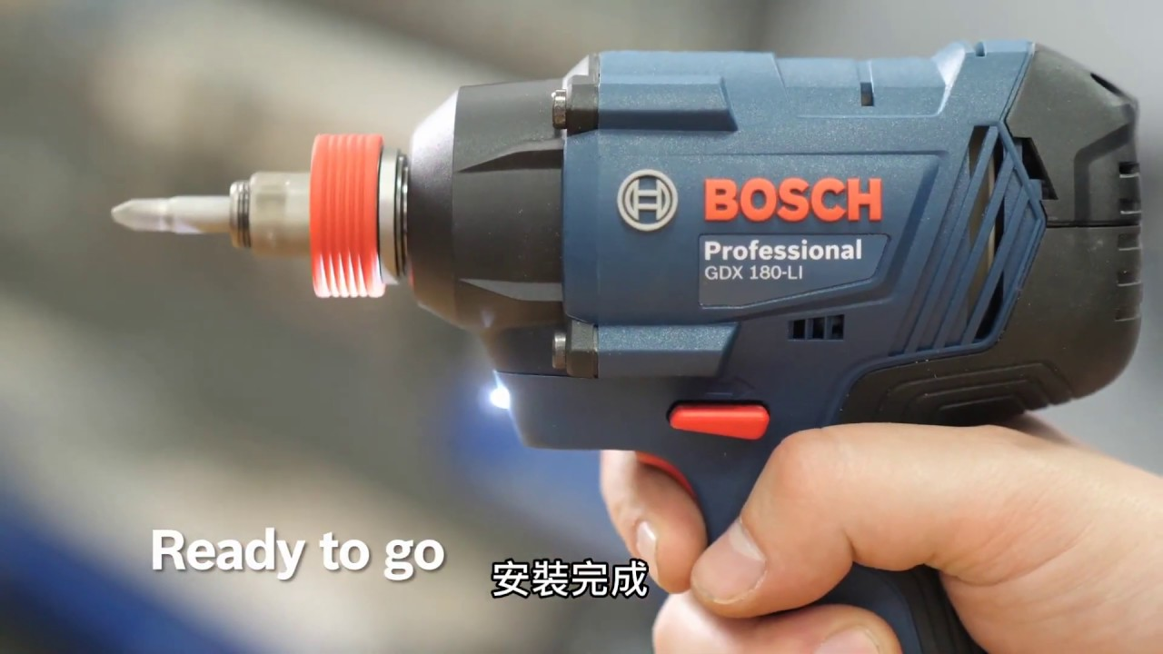 Bosch博世 GDX 180-Li  充電兩用扳手衝擊批 (2.0Ahx2+1.4A充電器) GDX180-Li(2.0Ahx2)