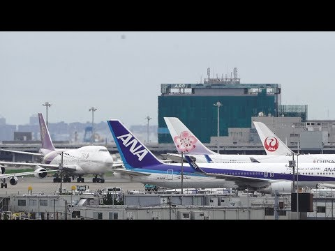 Tokyo Haneda Airport Live Stream With ATC