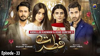 Fitrat - Episode 33 - 4th December 2020 - HAR PAL GEO