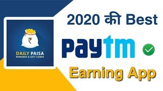 DailyPaisa New Best Paytm Cash Earning App 2020 | Complete Easy Task To Earn Cash | Nj Technical