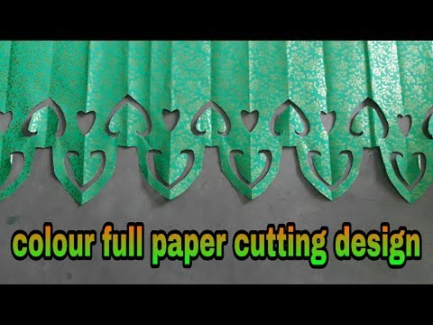 Cutting design with colourful paper'' how to make paper cutting art and craft. Home decorated ideas