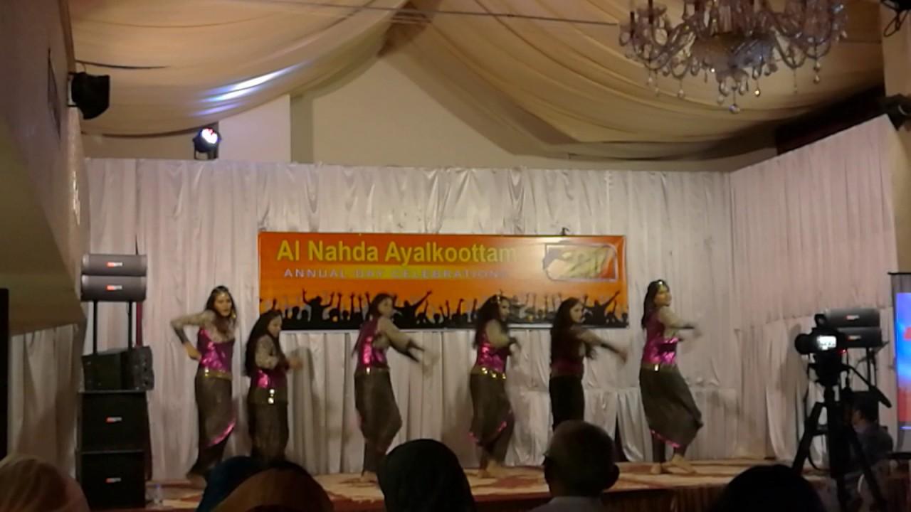 Al Nahda Ayalkoottam ladies group dance