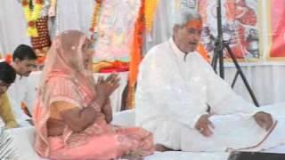 Sita Ram Jai Sita RAm (Prem Bhushan ji maharaj)