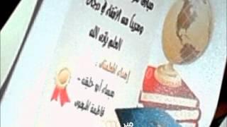 حفل تخرج سادس ب/1/ام الحمام بنات