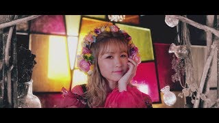 Dream Ami / アマハル (Music Video)