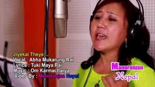 Jiyekai Theye _LATEST SONG_ Abha Mukarung ( Rai)  At Recording studio