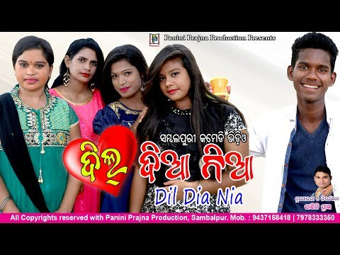 Dil Dia Nia // New Sambalpuri Comedy // PP Production