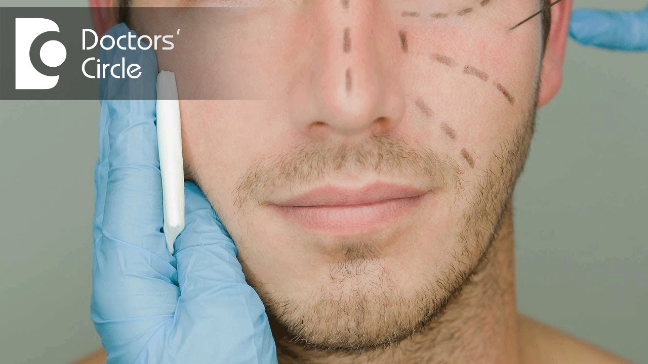 What Are The Most Popular Cosmetic Surgery Procedures For Men Dr Srikanth V