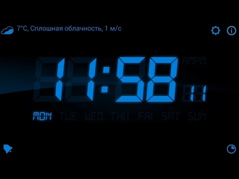 Alarm Clock For Me (by Apalon Apps) - App For Android And IOS.