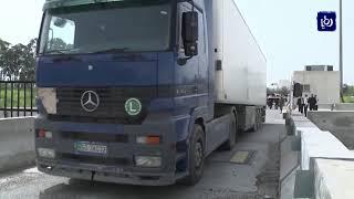 السلطات السعودية تلغي رسوماً فرضتها قبل أيام على الشاحنات الأردنية - (19-10-2018)