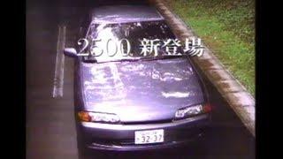 NISSAN SKYLINE 2500 Michiko Hada.