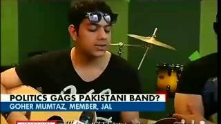 Pakistani rock band