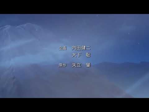 Sacred Seven episode 12