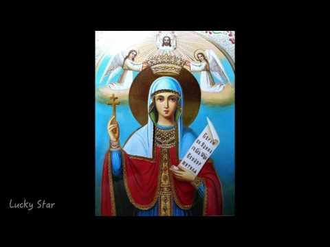 Молитвы Великомученице Святой Параскеве Пятнице о скором замужестве (женский голос)