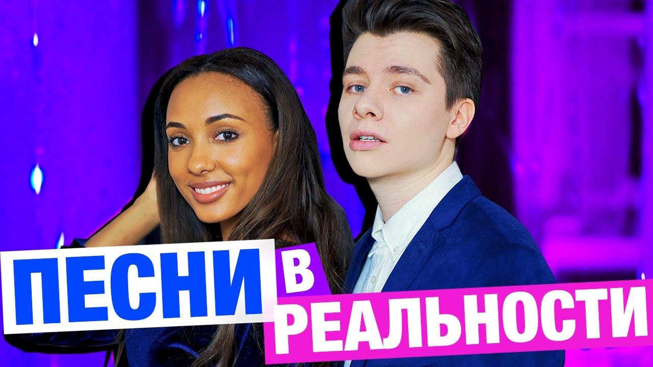 Мамба Ты Неприступная Красотка Алексей Воробьёв