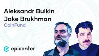 #256 Aleksandr Bulkin & Jake Brukhmann: CoinFund – Crypto-Investing by Community Building