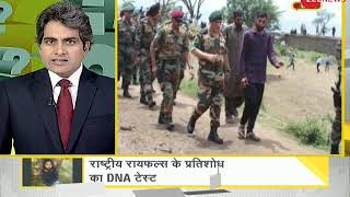 Watch Daily News and Analysis with Sudhir Chaudhary, June 18, 2018