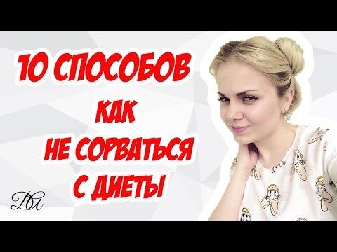 БЮДЖЕТНАЯ КОСМЕТИКАиз YouTube · С высокой четкостью · Длительность: 12 мин32 с  · Просмотры: более 2000 · отправлено: 19.02.2016 · кем отправлено: HelenLinnik